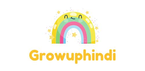 Growupinhindi