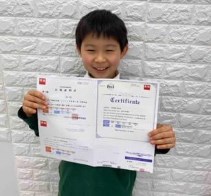 英検 小学生 準1級 2級 三鷹
