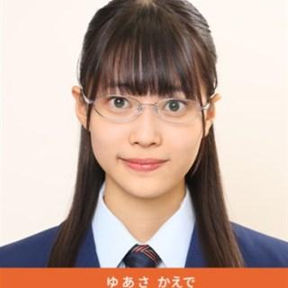 松村キサラの経歴や身長や高校は?かわいい画像や過去の出演作品も!