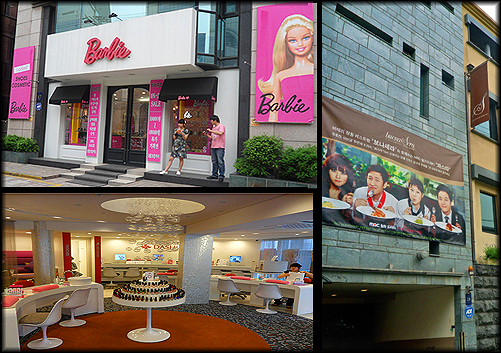 apgujeong fashion, top places to visit in Seoul, Barbie store, cool places in Apgujeong, Seoul fashion and glamour, korea travel tips