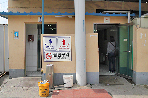 andong station toilet