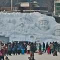 hwacheon winter festival