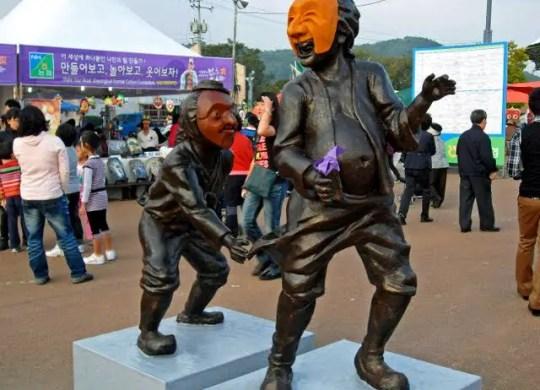Andong Maskdance festival, korean theater