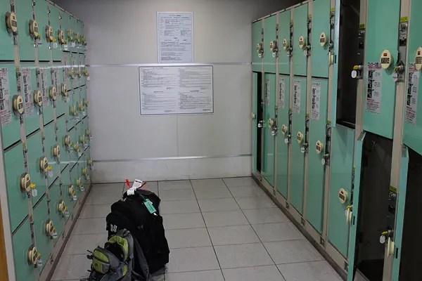 fukuoka airport lockers international, lockers in japan subways airports