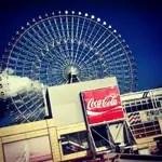 osaka ferris wheel, osaka attractions on a budget