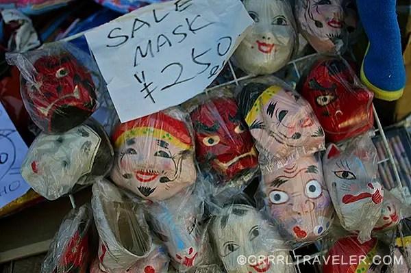 japan masks, osaka life