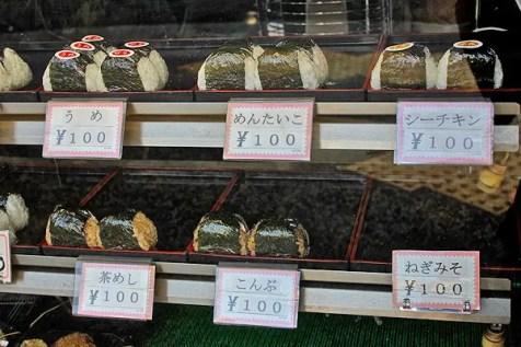 onegiri in japan, japanese onegiri, japanese rice balls, musubi