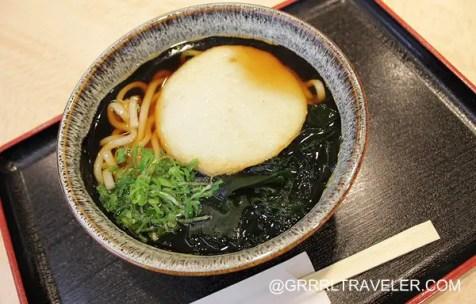 udon bowl, japanese udon fukuoka