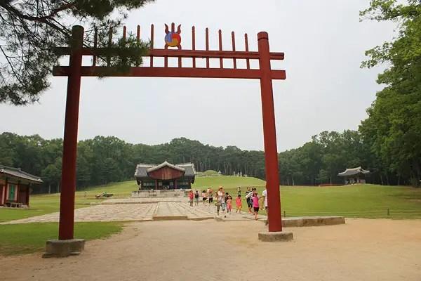 suwon royal tombs, getting to suwon royal tombs