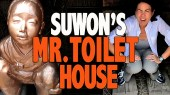 Toilet Museum Korea, Toilet Museum Suwon, toilet museum video, squat toilet video