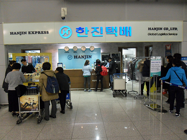 Left Luggage in Incheon