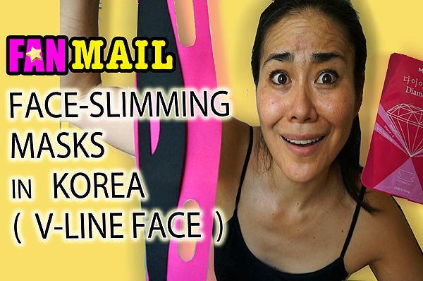 face slimming mask in korea, face slimming masks, face slimming for v-line, v-line surgery , jaw surgery in korea