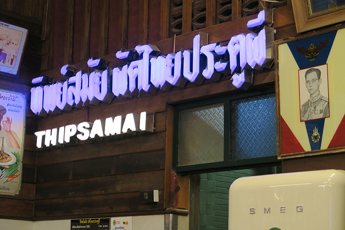 Thip Samai Pad Thai, best pad thai in bangkok, best pad thai bangkok,