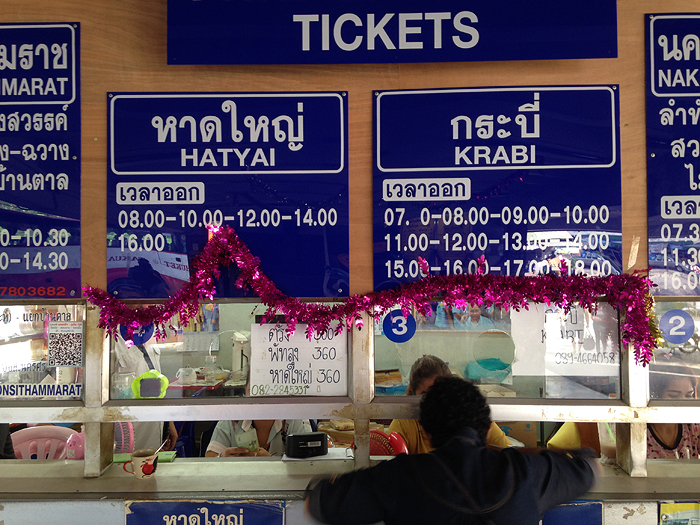 Phuket bus station, bus schedule in Thailand