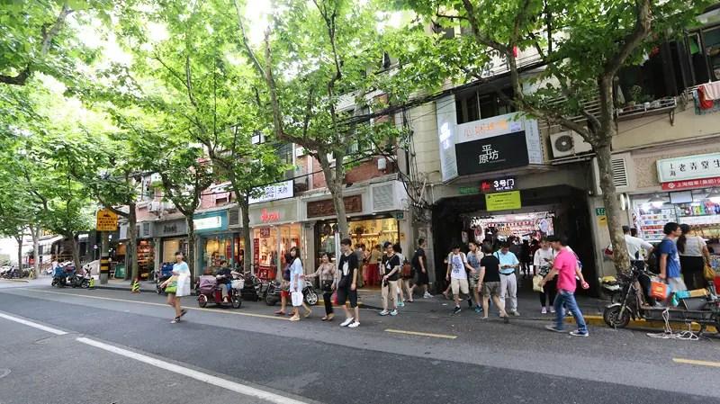 Tianzifang, shanghai attractions