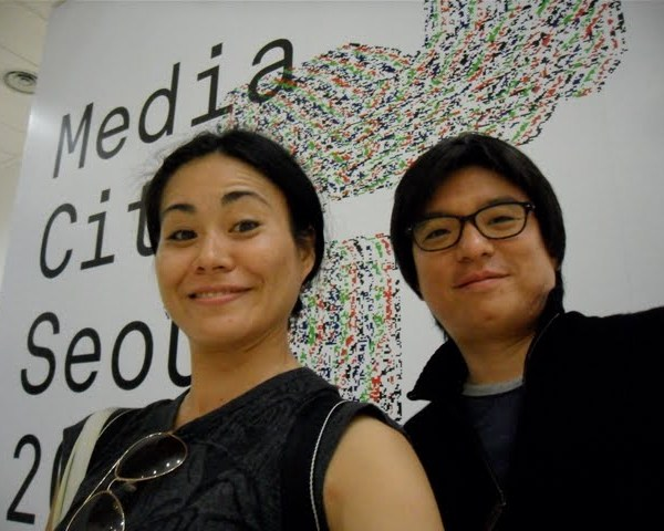 digital media seoul, seoul contemporary arts