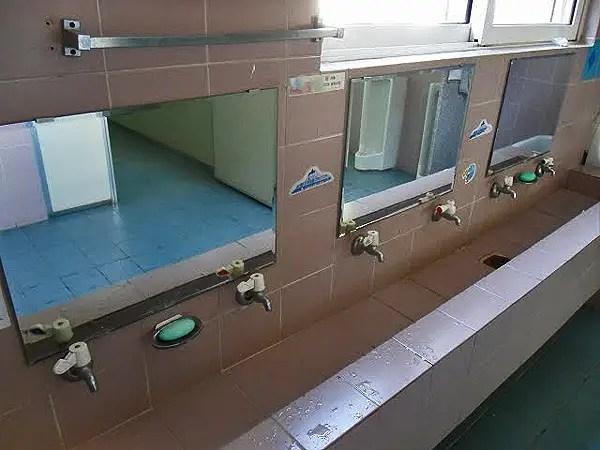 public school bathroom