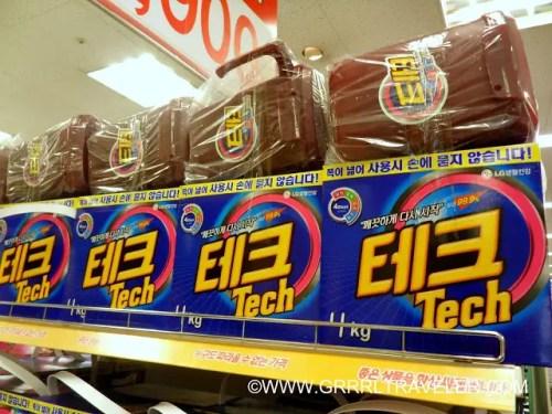 Korean laundry detergent