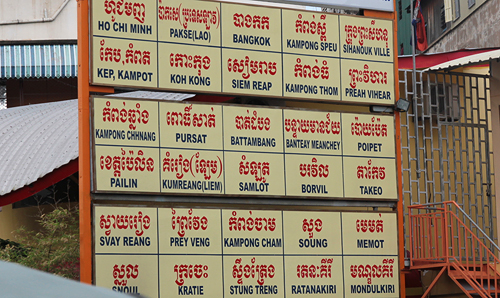 phnom penh bus schedule
