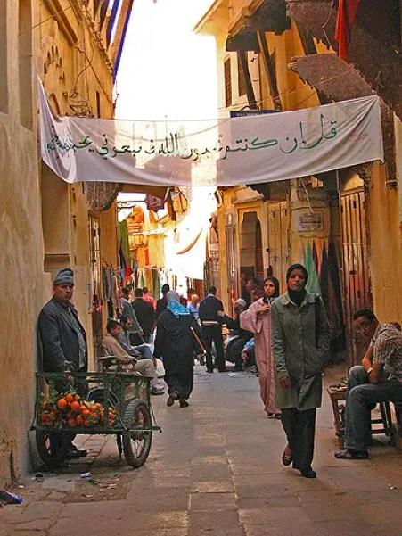 fez streets