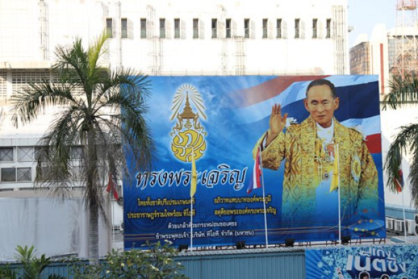 picture of Thailand's king