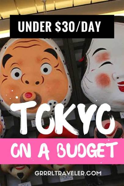 Tokyo on a Budget, Tokyo Travel Guide
