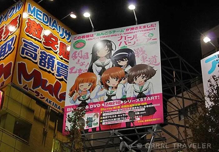 Maid cafes in Akihabara
