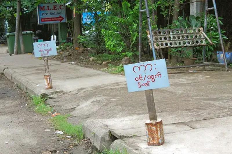 yangon bus station, burmese bus, myanmar buses