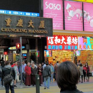 Chungking Mansions review, Chungking Mansions Hong Kong, Chungking Mansions Hong Kong review