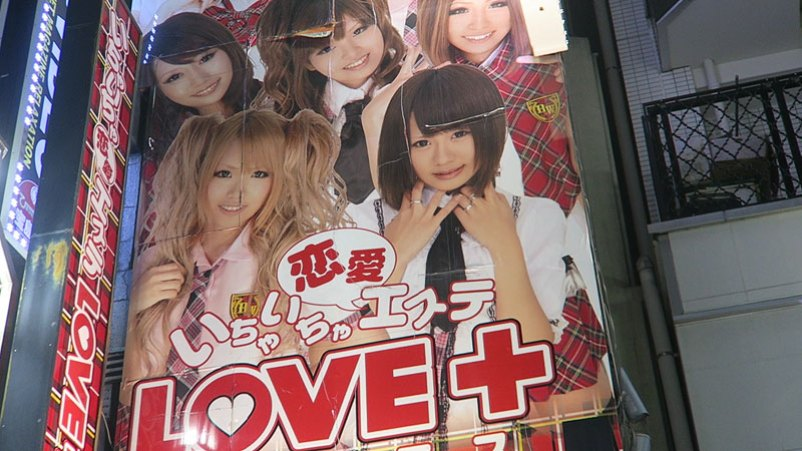 shinjuku hostess bars, things to know before you go shinjuku, shinjuku travel guide