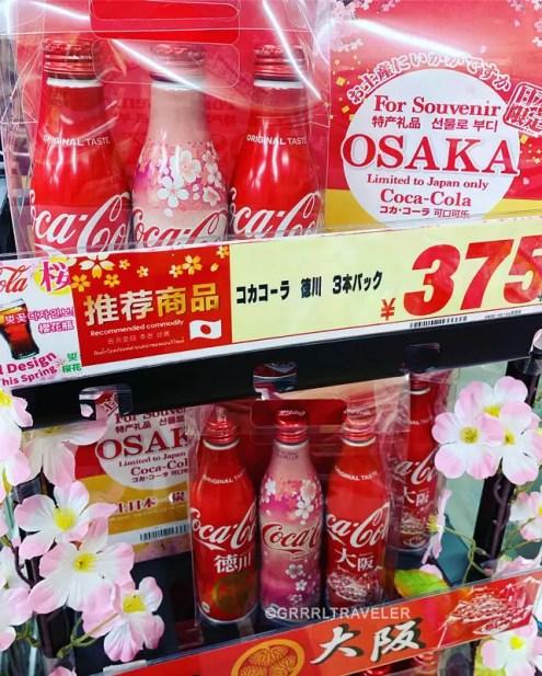 limited edition japan coca cola,sakura jelly, top 10 sakura sweets, top 10 sakura snacks, 10 must try sakura snacks