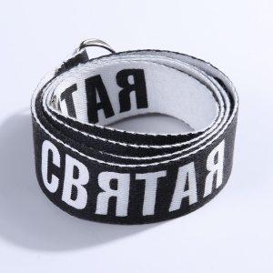 Ceinture industrielle streetwear - Cbrtar