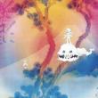 Kanye West and Kid Cudi's Kids See Ghosts artwork