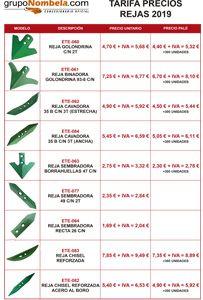 tarifa-precios-rejas-2019