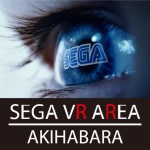 SEGA VR AREA AKIHABARAに行ってきました!