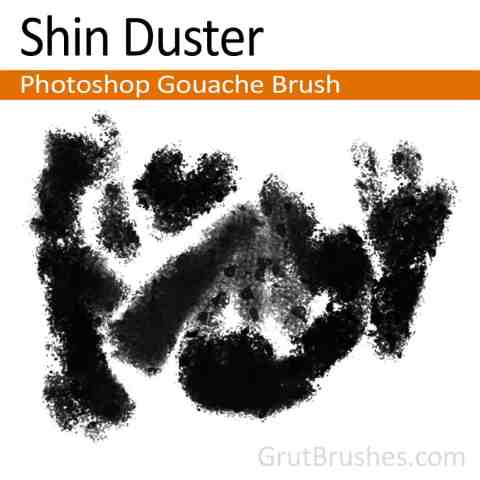 Photoshop Gouache Brush 'Shin Duster'