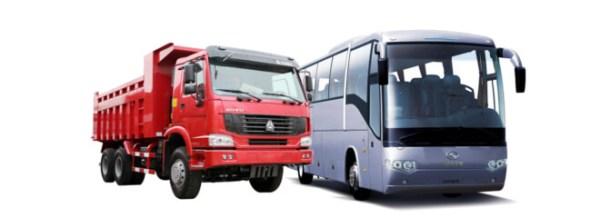 китайских грузовиков и автобусов | ООО «ГРУЗСЕРВИС»