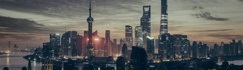 Импорт из Китая