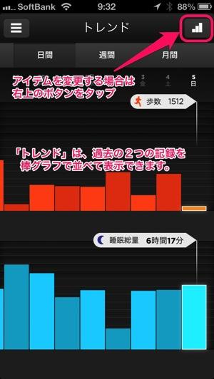2013 05 05 10 22 のイメージ  1