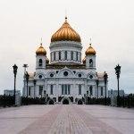 Пустынная Москва. Воистину редкое зрелище (фото)