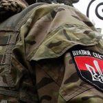 """""""Правый сектор"""" готовит преступления против России"""