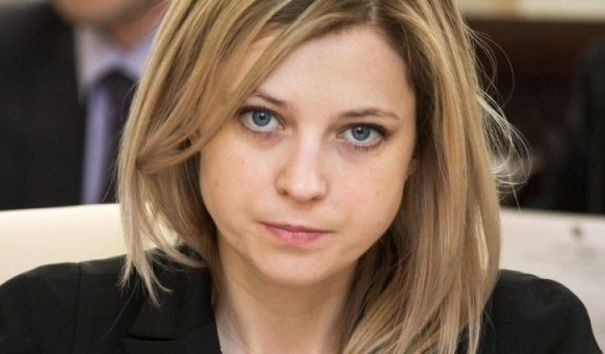 Поклонской украинцы жалуются на украинское руководство в письмах