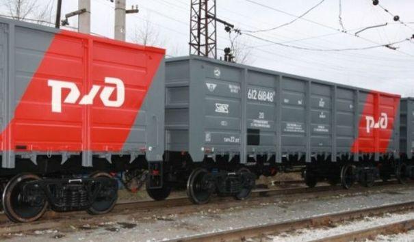 Боеприпасы в вагоне РЖД принадлежат Министерству обороны РФ