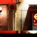 Банк России опустил курс евро на 2 рубля