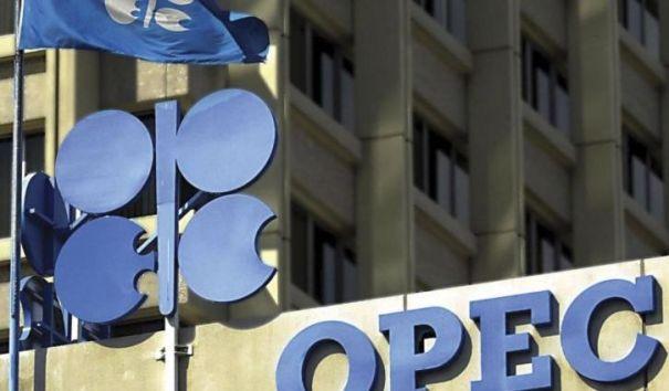 Российские эксперты не поедут в Вену на встречу с членами ОПЕК