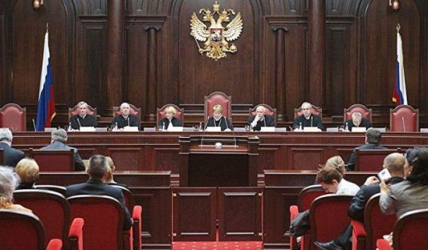 Двое судей КС РФ могут высказать особое мнение по делу ЮКОСа