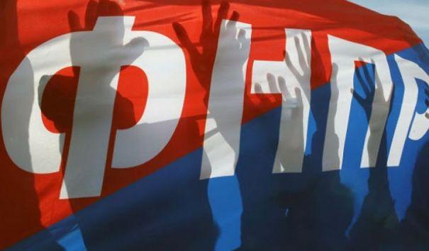 Перспективы роста протестных настроений в России