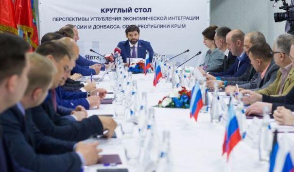 Первые восемь предприятий ДНР, ЛНР и Крыма подписали официальные соглашения об экономическом сотрудничестве
