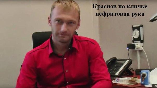 Евгений Краснов мэр