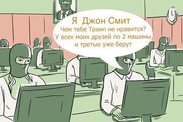 «У нас была цель... вызвать беспорядки»: интервью с экс-сотрудником «фабрики троллей» в Санкт-Петербурге